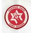 Habonim – Dror Camp Gesher badge. Ontario Jewish Archives, Blankenstein Family Heritage Centre, accession 2012-7-24.|